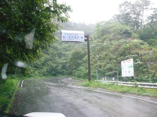 県道349号 朝日スーパーライン(...